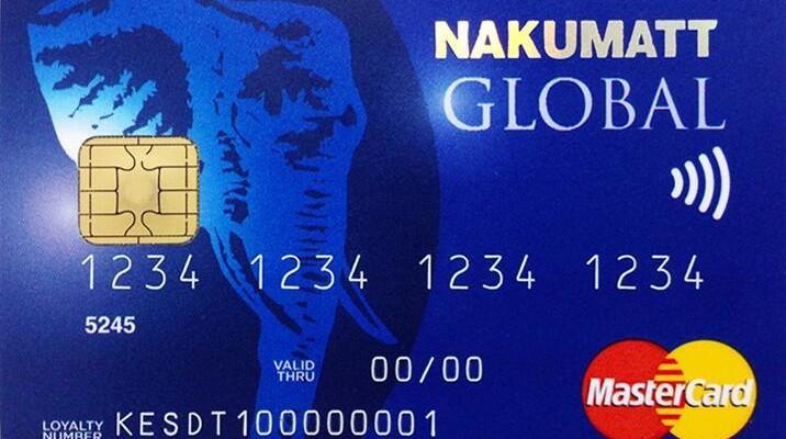 Nakumatt Global Card