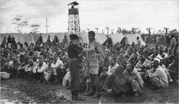 British Detention Camp