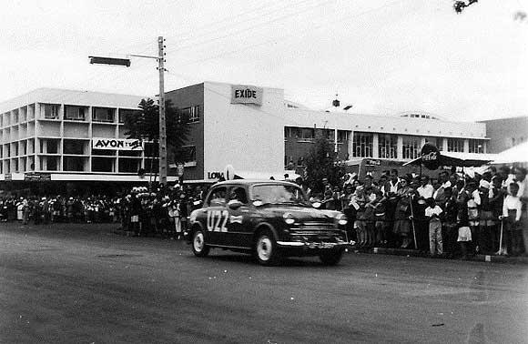 Coronation Safari Rally