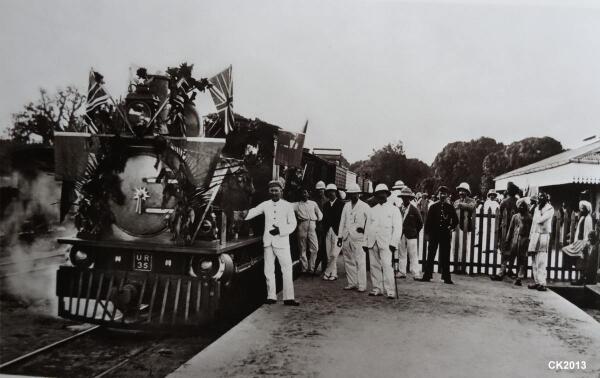 First Passenger Train
