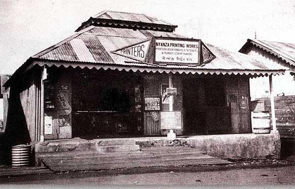 Printing Press, Kisumu